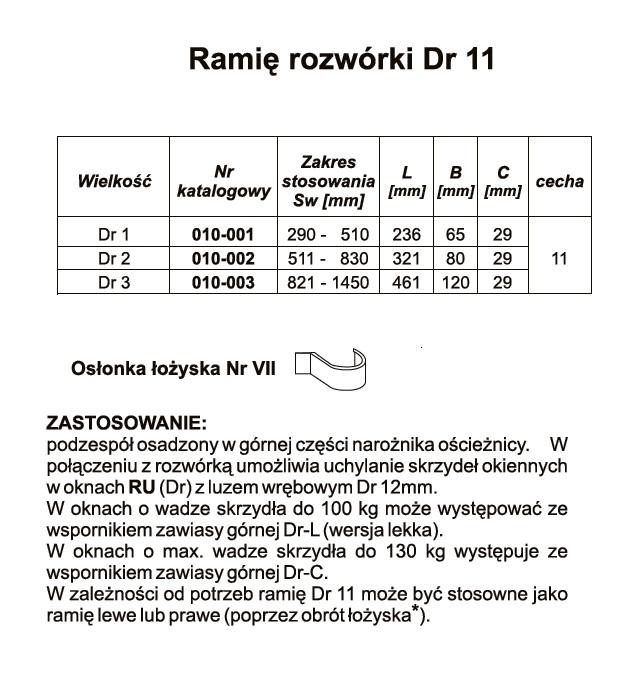 Ramię rozwórki DR11